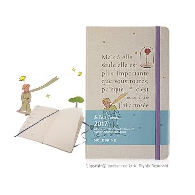 Moleskin Little Prince Weekly Diary Gray / Large Limited Edition